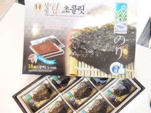 ☆8日☆REDネイル&韓国お土産・CUTEケーキ☆