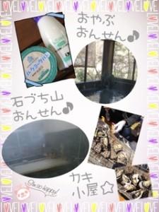 ☆26日☆メルマガアート♪Ayami編☆
