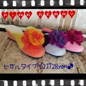 ☆21日☆ROSEスリッパ再入荷&シンプルNail☆
