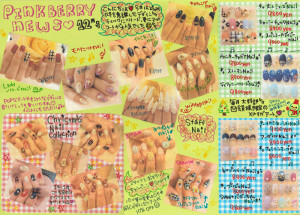 PINKBERRY☆NEWS  12月号