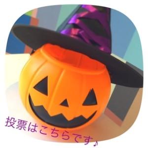 ☆15日☆ネイルアート総選挙Start☆