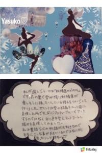 ネイルアート総選挙第二段START☆★