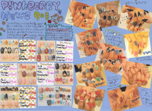 PINKBERRY☆NEWS  9月号