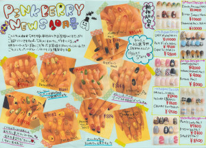 PINKBERRY☆NEWS  10月号