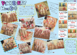 PINKBERRY☆NEWS  3月号