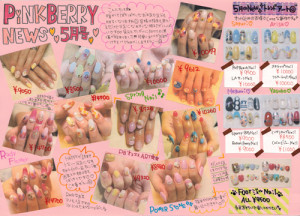 PINKBERRY☆NEWS  5月号