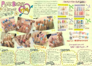 PINKBERRY☆NEWS  7月号