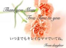 ♪母の日Campaign♪
