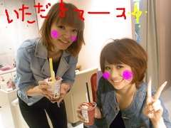 ☆11日☆ONE PIECE ネイル☆